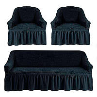 Чехол для мебели (диван + 2 кресла) синий (36)