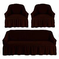 Чехол для мебели (диван + 2 кресла) черный шоколад (38)