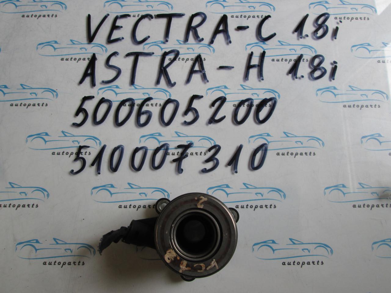Выжимной подшипник Opel 500605200, 510007310