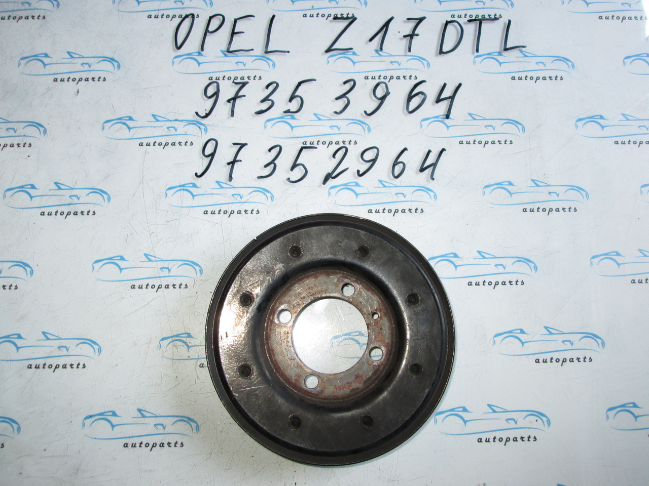 Шкив коленвала Opel 1.7CDTI, Z17DTL, 97353964, 97352964