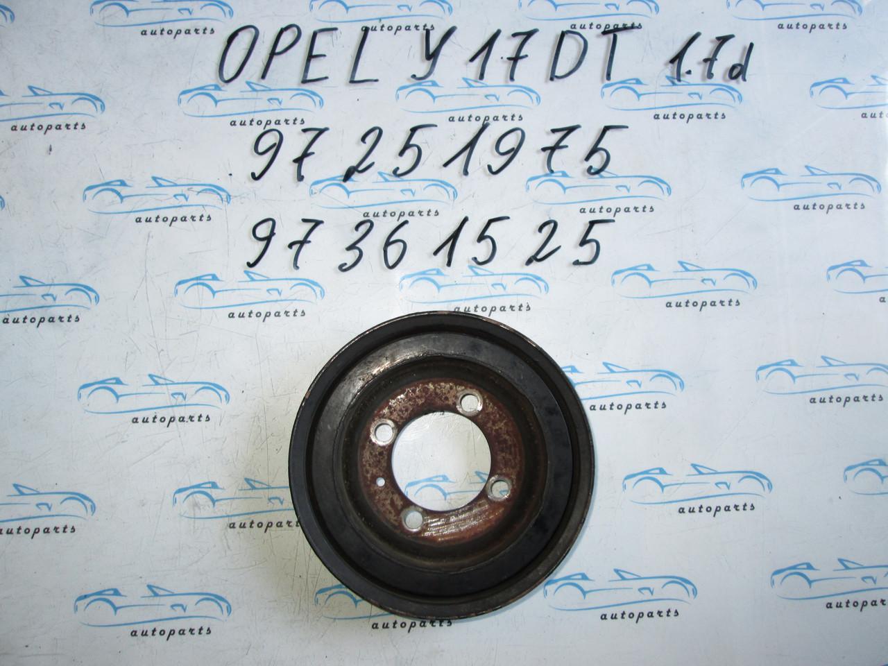 Шкив коленвала Opel 1.7DTI, Y17DT, 97251975, 97361525