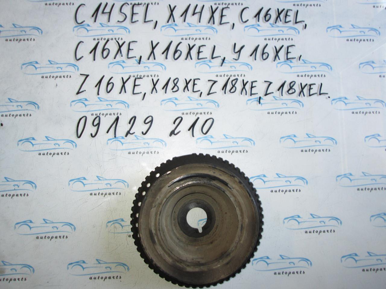 Шкив коленвала Opel 1.6, 1.8 16V, X16XEL, Z18XE1, 09129210
