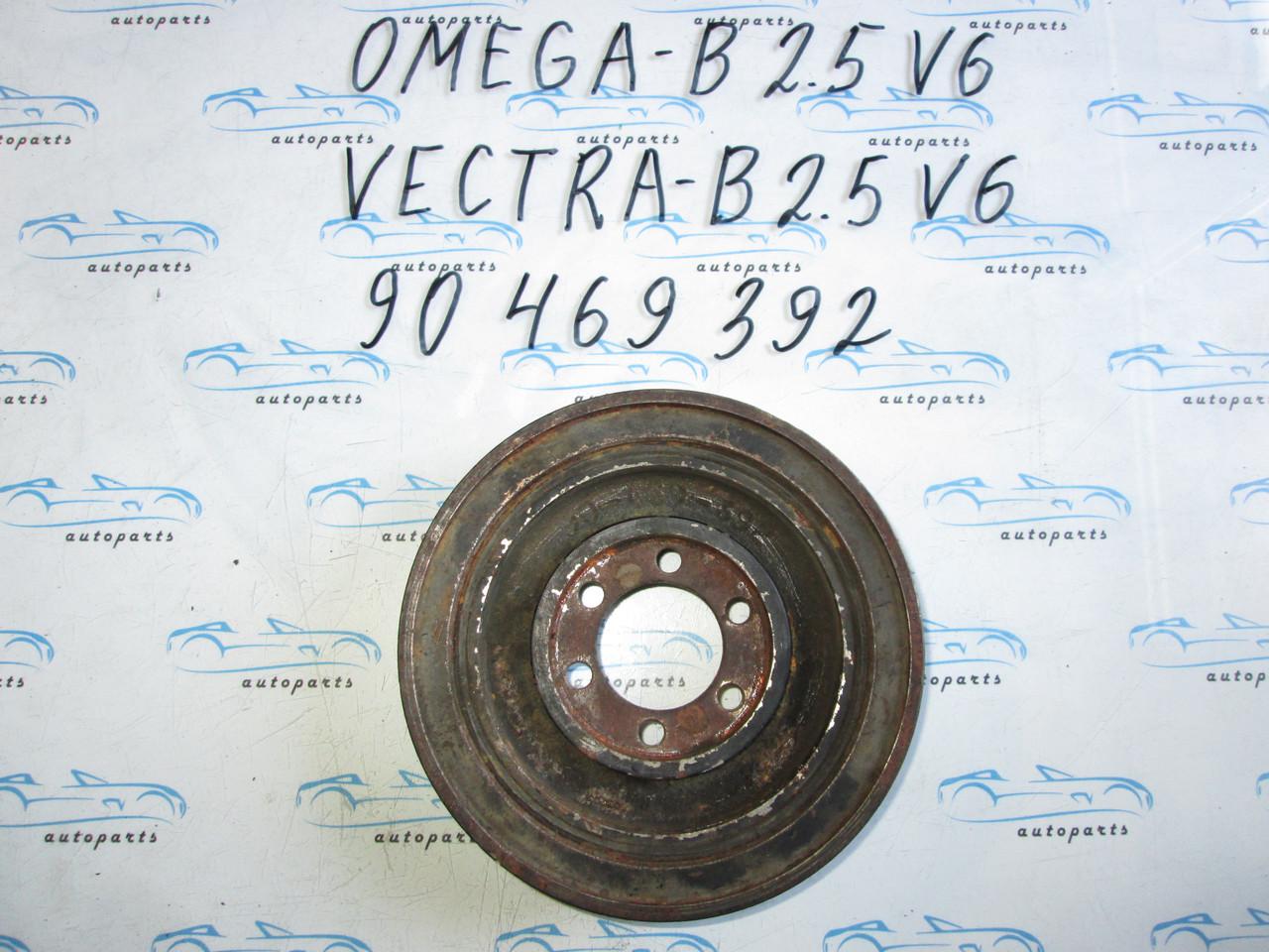 Шкив коленвала Omega B 2.5 V6, X25XE, 90469392