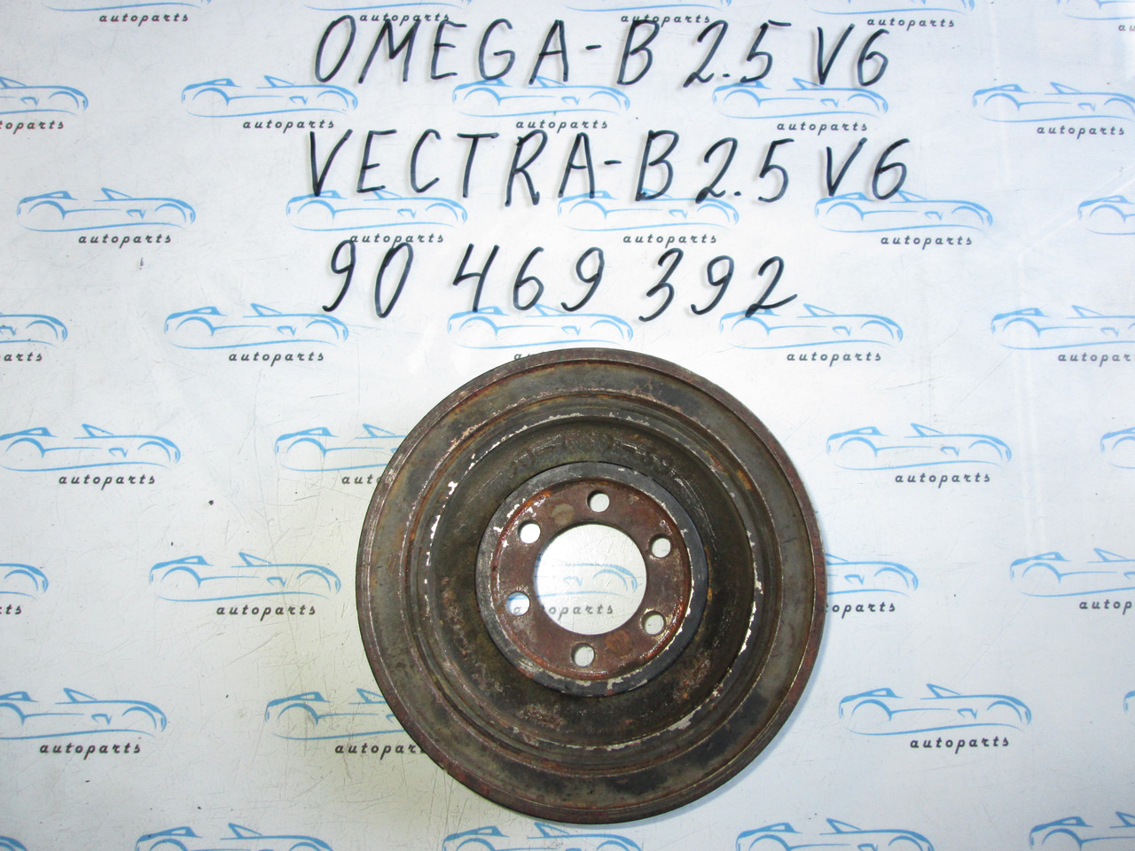 Шкив коленвала Vectra B 2.5 V6, X25XE, 90469392