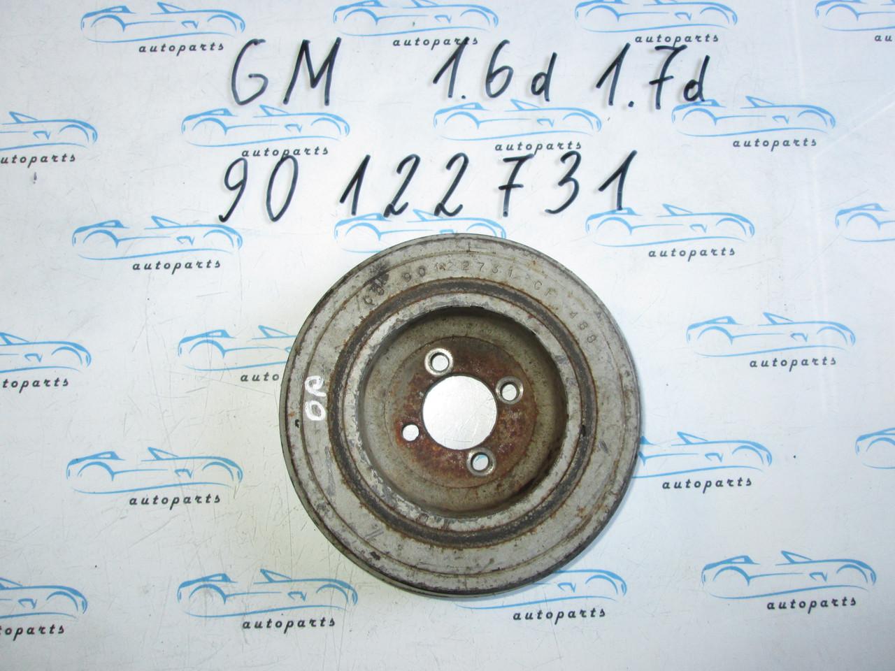 Шкив коленвала Opel 1.6, 1.7D, 90122731