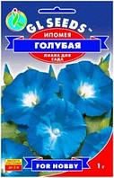 Семена Ипомея голубая (Германия)