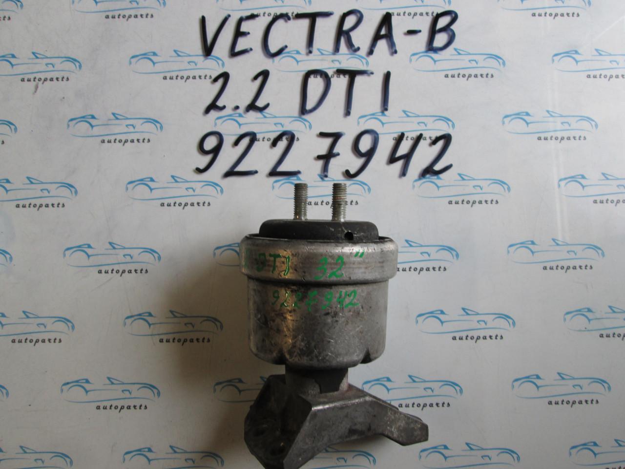 Подушка двигателя правая Vectra B 2.0D, 2.2D, 9227942