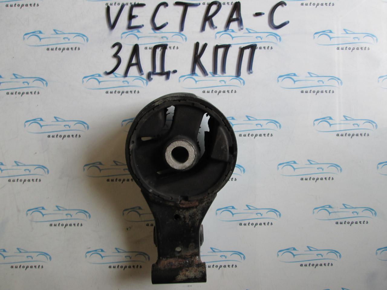 Подушка двигателя задняя Vectra C, 9156932