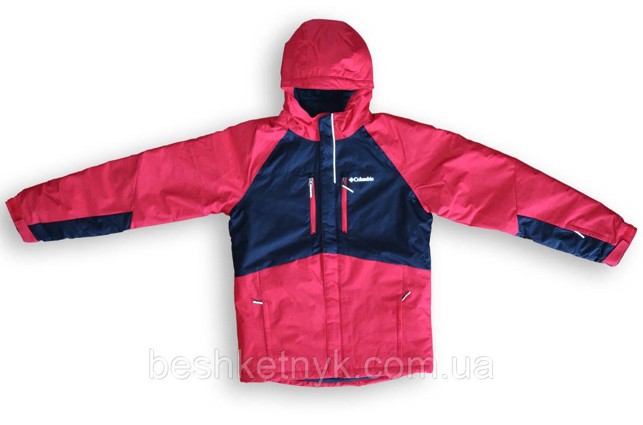 Лижна куртка Columbia  купити. спортивні куртки від