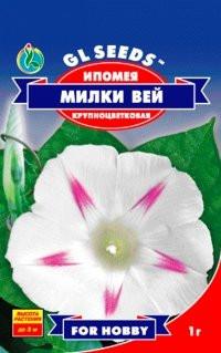 Семена Ипомея Милки Вей (Германия)крупноцветковая, белая с фиолетовым
