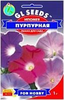 Семена Ипомея Пурпурная (Германия) смесь