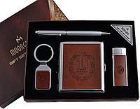 """Подарочный набор 4в1 """"Moongrass"""", Портсигар, зажигалка, брелок, ручка"""