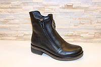 Ботинки зимние женские черные на молнии натуральная кожа код С717, фото 1