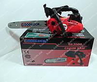 Бензопила Goodluck GL3500 (2 шины, 2 цепи)