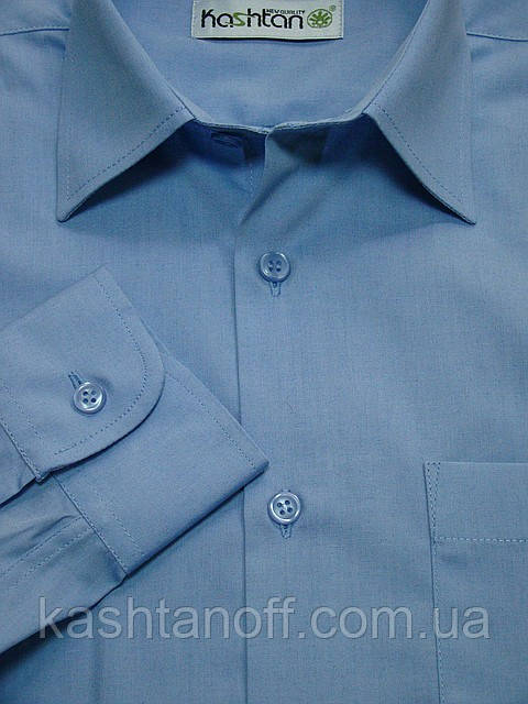 Тёмно- голубая школьная рубашка