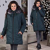 Куртка женская зимняя р. 48-54. 3010-1