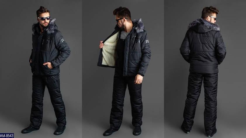 Лыжный костюм AM-8543, фото 2