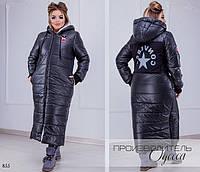 Куртка длинная с капюшоном плащевка 200 синтепон 42-44,46-48, фото 1