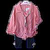Набор детский для девочек 4-6 лет рубашка и лосины  Пудра. Турция
