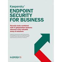 Антивирус Kaspersky Endpoint Security for Business - Select 16 ПК 3 year Base Li (KL4863XAMTS_16Pc_3Y_B)