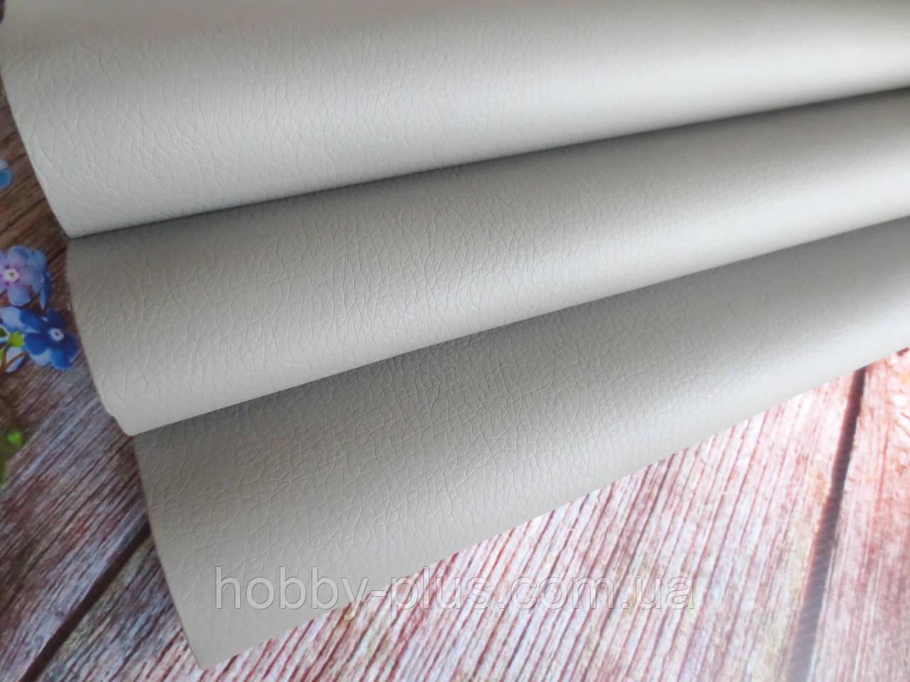 Кожзам (экокожа) матовый фактурный на тканевой основе, СВЕТЛО-СЕРЫЙ, 20х28 см