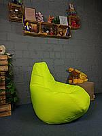Среднее кресло мешок Груша, ткань Оксфорд Салатовый