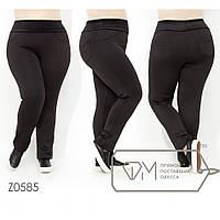 Женские штаны лосины супербатал размеры 56-58-60-62 цвет синий 8d3cd1a15bef3