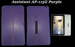 assistant_ap_115g_purple.jpg