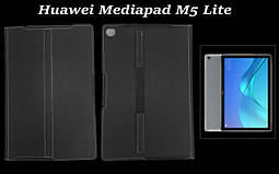 huawei_mediapad_m5_lite_black.jpg