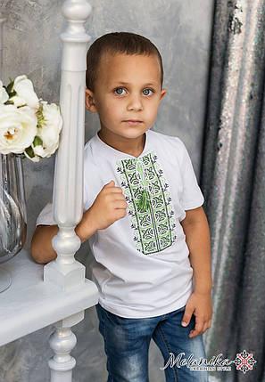 Модна вишиванка для хлопчика білого кольору із зеленим орнаментом «Дем'янчик », фото 2