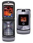 Поменять шлейф Motorola V3i, V3