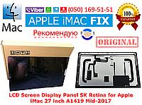 Оригинальный Дисплей Экран Матрица iMac 27 5K Retina A1419 2017 года