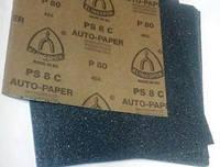 Шлифовальный лист Р80 Klingspor 230/280