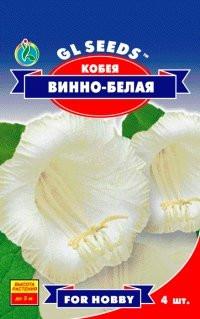 Насіння Кобея Винно-біла (Німеччина) крупноквіткова