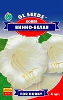 Семена Кобея Винно-белая (Германия) крупноцветковая
