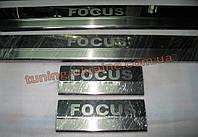 Хром накладки на пороги надпись штамповкой для Ford Focus 2004-2011 хэтчбек