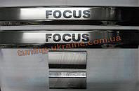Хром накладки на пороги надпись гравировкой для Ford Focus 2011-2014 хэтчбек