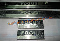 Хром накладки на пороги надпись штамповкой для Ford Focus 2011-2014 хэтчбек