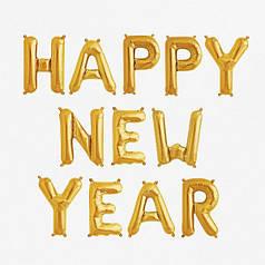 Гирлянда Happy new year (Новый год) золотые буквы