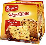 Паннетоне с Италии, фото 9