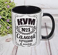 """Чашка для кума """"Кум №1"""", фото 1"""