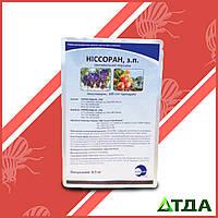 Инсектицид - акарицид Ниссоран, з.п.