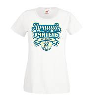 """Женская футболка с надписью """"Самый лучший учитель музыки"""""""