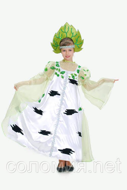 Детский карнавальный костюм для девочки Березка 122-140р
