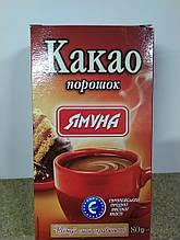 Какао порошок світле 80 грам