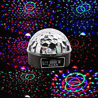 NEW: Диско - шар Magic Ball Light  звездное небо