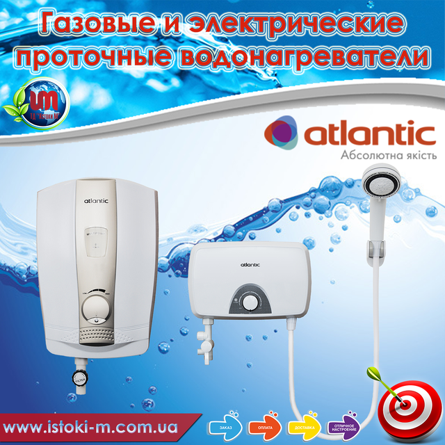 проточный электрический водонагреватель купить_проточный электрический водонагреватель запорожье купить_проточный электрический водонагреватель купить интернет магазин