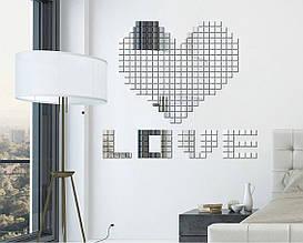 Наклейка зеркальная на стену Квадраты 3*3см - Ты дизайнер!