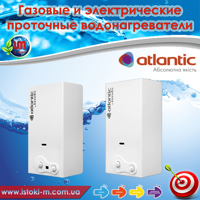 atlantic trento lono select11 id купить_atlantic trento pilot max11 купить