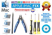 Набор инструмента для разборки и замены клавиатуры MacBook Pro,Pro Retina,Air